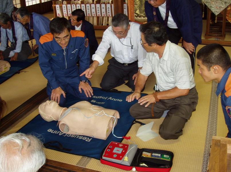初級救命講習3