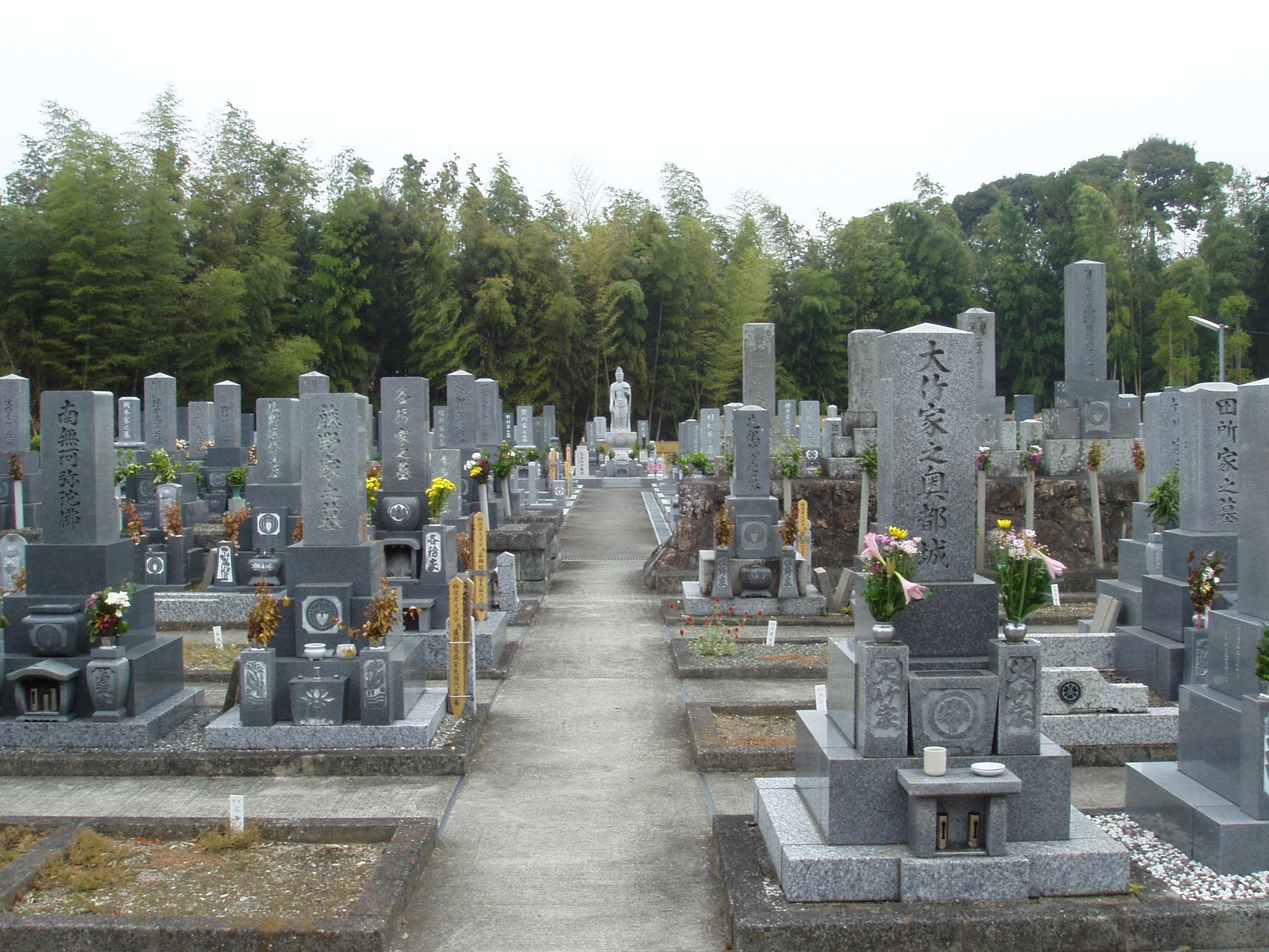 境内⑪廣福寺神ヶ谷霊園