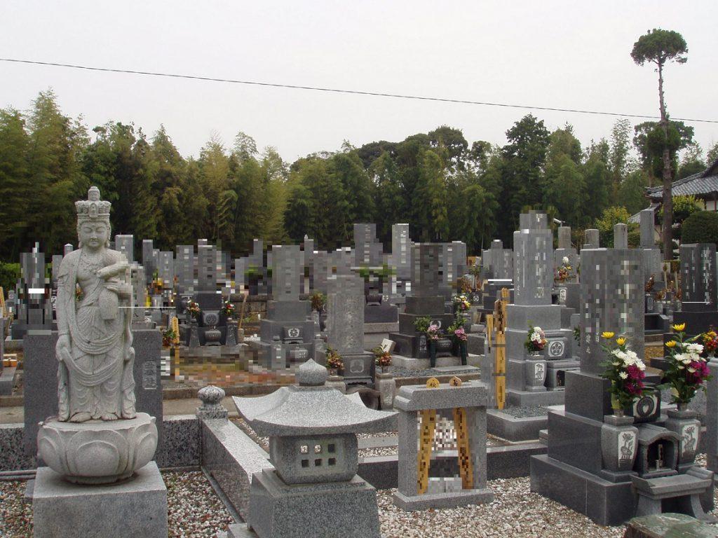 神ヶ谷霊園